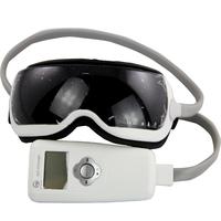 Chyszern music smart eye instrument eye massage device black eye protection instrument myopia