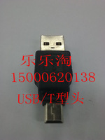 Usb adapter usb t 5 needle 5p mp3 mp4 usbt data cable  ethernet cable