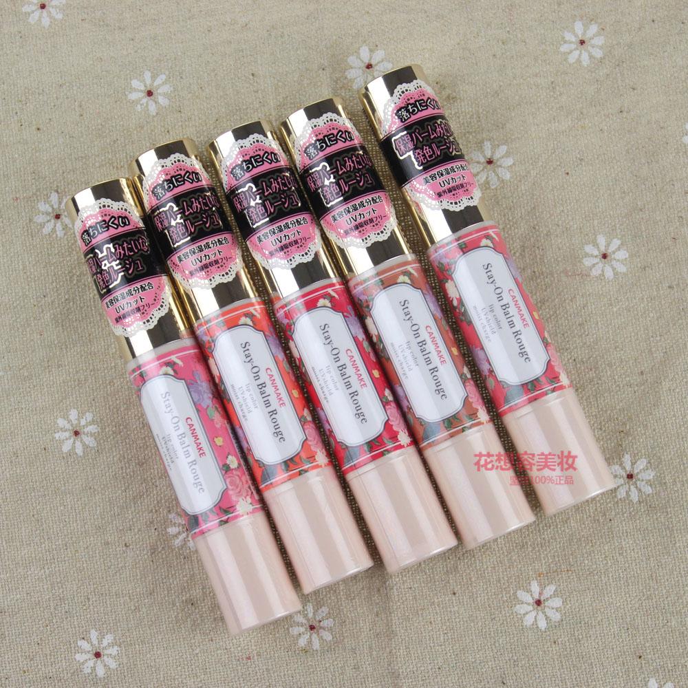 Canmake moisturizing sunscreen lasting lip balm lipstick(China (Mainland))