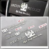 Jp metal car stickers refires vip car stickers rear view mirror fuel tank stickers wiper body stickers