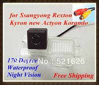 Free shipping Waterproof Special CMOS Car Rear view camera Reverse paking for Ssangyong Rexton, Kyron, new Actyon, Korando