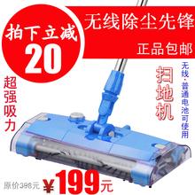 pink vacuum cleaner price