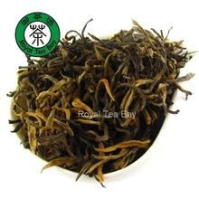 yunnan black tea promotion