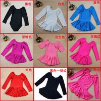 Female child leotard children's dance skirt leotard child clothes long-sleeve ballet skirt ultra elastic spandex