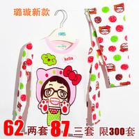 13 autumn child underwear set 100% cotton lycra cotton thin male female child child lounge