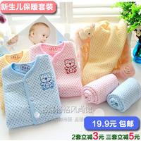 Children's clothing autumn newborn thermal underwear set autumn and winter baby clothes male sleepwear lounge