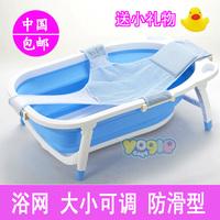 Baby supplies double layer slip-resistant massage bath bed baby bath rack baby bath network bathtub