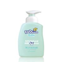 Beans baby boy baby milk shower gel toiletries formula 180ml