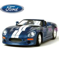 Alloy car model alloy car shelby FORD blue