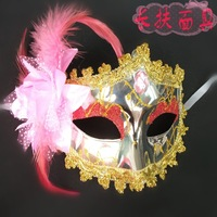 Beauty long mask dance party mask flower plating mask princess  Free shipping