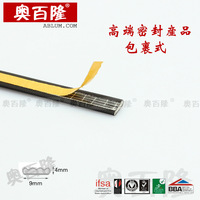 waterproof quality seal PU gas-foaming bar wooden  anti-theft door