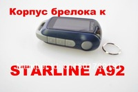 Starline A92 case keychain/case keychain for STARLINE A92 LCD remote control starter  free shipping