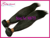 Luffy Hair 5pcs lot Unprocessed Brazilian virgin hair Natural Straight, 5A grade 100% human hair, can color and bleach,