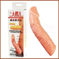 free shipping sex products for woman BAILE BI-026206 realistic penis sleeves , adult sex toys,condoms cock sleeve penis extender