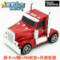 Optimus prime truck car speaker subwoofer radio card usb flash drive mini speaker child music player