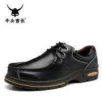 supernova sale flats men business genuine leather shoes classic office outdoor formal leather fashion casual shoes low top flats
