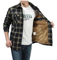 Free shipping The lattice sanding thick elegant taste with fur inside  turn-down collar men's long sleeve shirt big size  198