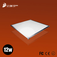 high power 12w led ceiling downlight led panel lights 12w super bright paneling light lamps for home 300x300mm
