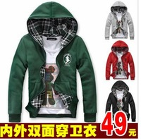Semir men's modeling clothing autumn and winter hooded teenage lovers male cardigan sweatshirt outerwear