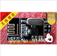 NRF24L01 + / CC1100 / CC2500 / A7105 / SI4432 wireless transmission module