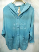 . full 2012 autumn jld23231 sweater