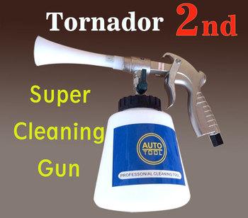 2013 New Tornador Car Wash Cleaning Gun Effective Foam Lance Water Sprayer Big Sale 20pcs