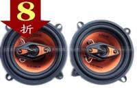 Car audio speakers black hawk 5 coaxial speakers car audio bass car audio