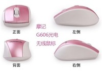 Free shipping G606 wireless mouse  mouse