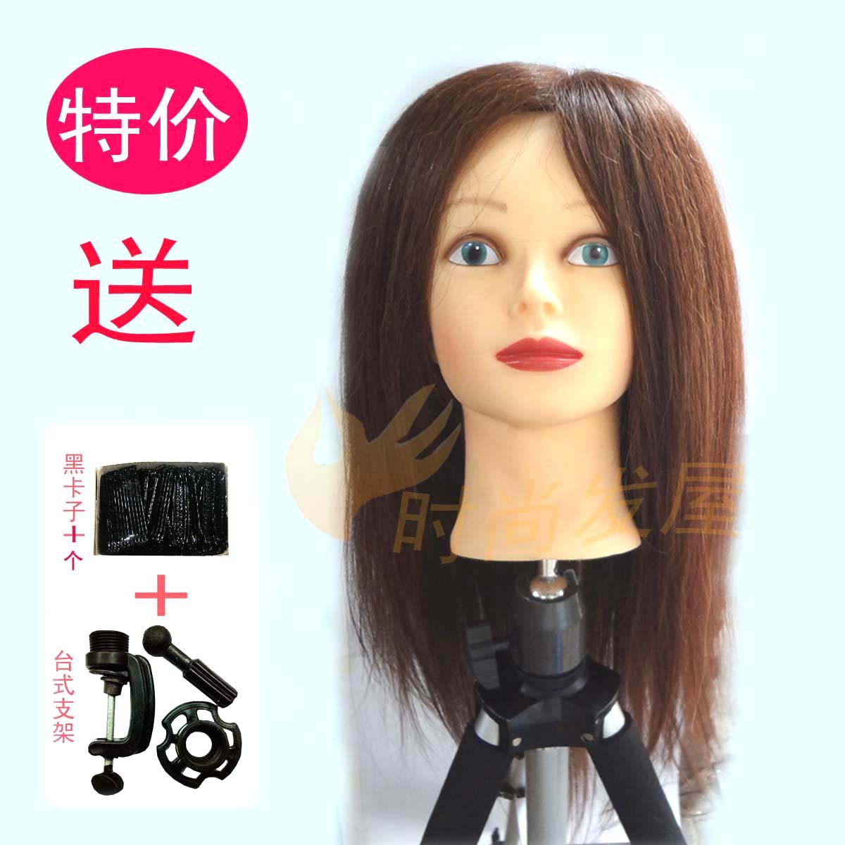 Wholesale price$$ Real hair head model doll headform false head hair curling maker straightener bag horizontal bar(China (Mainland))