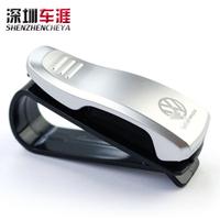 Volkswagen Touareg Tiguan Touran Passat Magotan Golf Lavida Scirocco Sharan Lang OK Car glasses clip