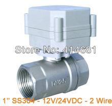 cheap actuator controller