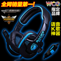 Sades Headband Gaming Headset With Microphone SA-708 Stereo Headphones Bass 7.1 Sound Track Noise Cancelling Sades Pro Earphones