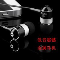 2013 NEW X3 metal earphones in ear earphones mp3 mobile phone computer general heavy bass