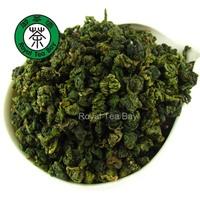 Floral Fragrance Golden Sweet Osmanthus Huang Jin Gui Tie Guan Yin Oolong Tea 250g/8.8oz T032