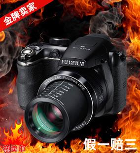 Fuji camera fuji fujifilm finepix s4530 fuji s4500 30 telephoto machine(China (Mainland))