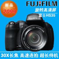 Fuji fujifilm finepix exr hs35 telephoto digital camera