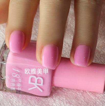 Bk nail polish oil mini quick dry type fruit fragrance princess peach pinkish purple(China (Mainland))