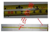 "42"" 946mm Diameter 4mm 42 inch CCFL LCD backlight lamp"