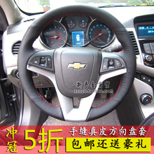steering wheel cover set promotion