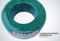 100M/Roll Soft BVR Standard 2.5MM Square Single Copper Core+PVC Insulated Wire Cable, Electric Wire,  Power Cable