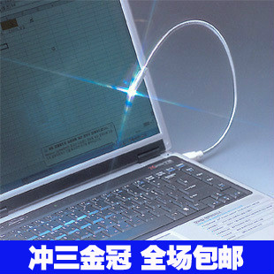 3239 laptop accessories usb led lamp eye-lantern keyboard light table lamp computer light laptop usb lamp