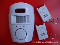 Wholesale dual infrared remote electronic dog doors and windows burglar alarm alarm site 105