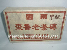 he real 1990 year 250g More than 20 years old puerh tea health care Pu er