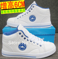 Free shippingBoys skateboarding shoes high-top shoes casual shoes xiezi male 6cm elevator shoes