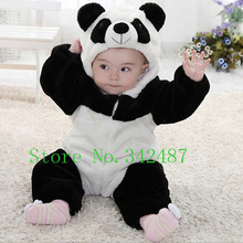 baby clothes white price