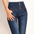 Как сделать джинсы завышенными 794