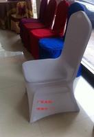 Elastic chair cover elastic chair cover spandex chair cover elastic chair sets