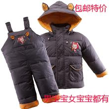 boys down coat promotion