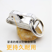 Car male detachable keychain key chain alloy keychain advanced quality