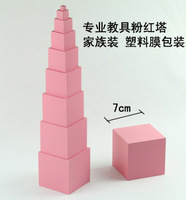 Candice guo! Hot sale educational wooden toy Montessori pink tower early development 10pcs a set